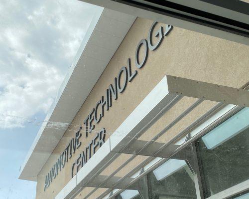 New ATC signage (from inside the vestibule)